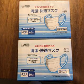 アイリスオーヤマ(アイリスオーヤマ)のアイリスオーヤマ プリーツ型マスク 60枚入り×2箱(120枚)(日用品/生活雑貨)
