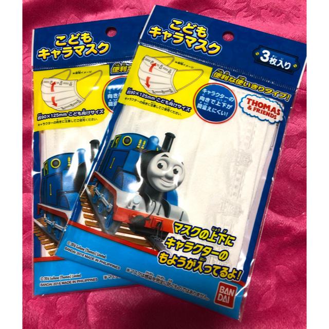 不織布マスク 濡れマスク | 使い捨てマスク 子供用の通販