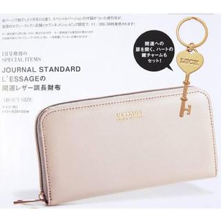 JOURNAL STANDARD - otonaMUSE20年1月増刊付録 レザー調長財布&チャーム