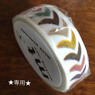 mina perhonen - mtミナペルホネン  マスキングテープ15mm幅 bird petit・ミックス