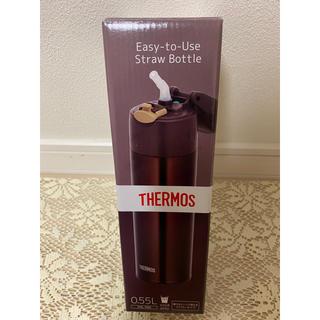 サーモス(THERMOS)のサーモス ストローボトル0.55L ブラウン(水筒)