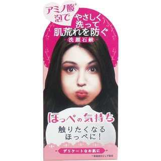【在庫限り】ほっぺの気持ち 洗顔石鹸 75g(ボディソープ/石鹸)