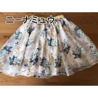 Nina mew - ニーナミュウ 花柄 スカート