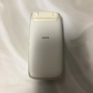 ヒタチ(日立)の携帯電話 W43H(携帯電話本体)