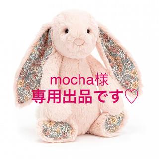 プティマイン(petit main)のmochaさま 専用出品です♡(ぬいぐるみ/人形)