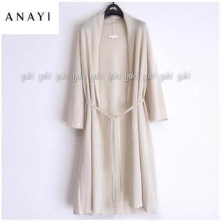 ANAYI - ANAYI ロングカーディガン ホワイト