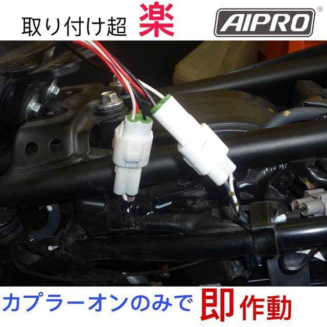 アイプロ製★スピードヒーラー APSY1 YZF-R1 WR250R/X 自動車/バイクのバイク(パーツ)の商品写真