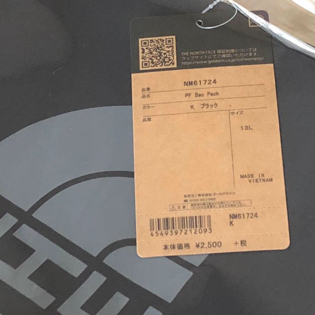 THE NORTH FACE(ザノースフェイス)のブラック★ノースフェイス ★ ナップサック PF Sac Pack メンズのバッグ(バッグパック/リュック)の商品写真