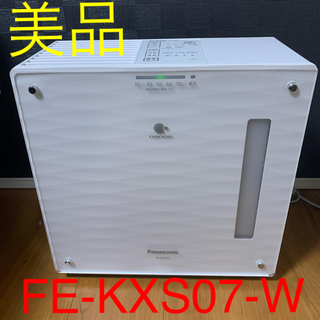 Panasonic - 【美品】Panasonic FE-KXS07-W