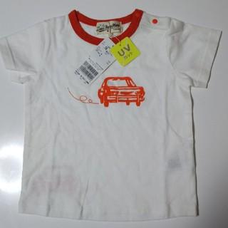 Love&Peace&Money - 【新品未使用!】Tシャツ 90