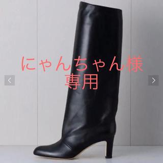 ドゥーズィエムクラス(DEUXIEME CLASSE)のにゃんちゃん様専用 NEBULONI E. ネブローニ ロングブーツ 新品未使用(ブーツ)