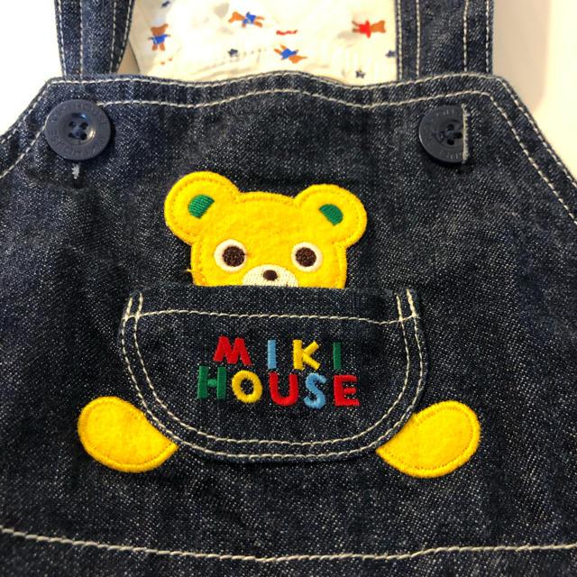 mikihouse(ミキハウス)の90㎝ ミキハウスオーバーオール キッズ/ベビー/マタニティのキッズ服男の子用(90cm~)(パンツ/スパッツ)の商品写真