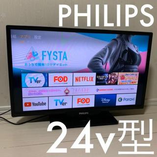 フィリップス(PHILIPS)のフィリップス 4000 series 24PHA4100/98(ディスプレイ)