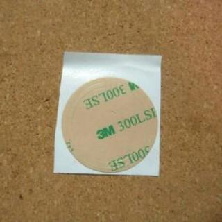 セイコー(SEIKO)の社外品 SEIKO ボーイ、復刻サード等のベゼル用粘着シール 1枚(その他)