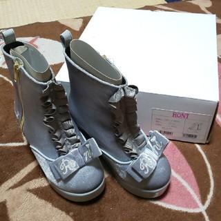 ロニィ(RONI)のRoniブーツ 20cm(ブーツ)