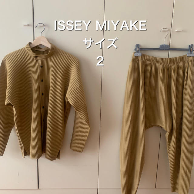 ISSEY MIYAKE(イッセイミヤケ)のHOMME PLIMME ISSEY MIYAKE セットアップ サイズ2 メンズのスーツ(セットアップ)の商品写真