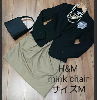 エイチアンドエム(H&M)のH&M ジャケット★ mink chair ワンピース シンプル可愛いセット❤️(スーツ)