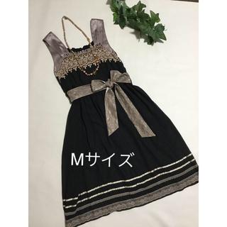 アクシーズファム(axes femme)のアクシーズ フォーマル ドレス ワンピース Aライン エレガント Mサイズ(その他ドレス)