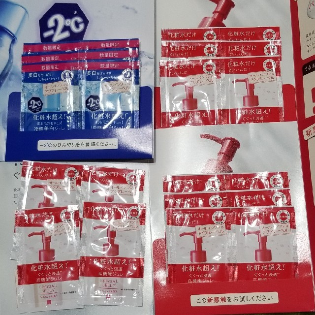 ピュア スマイル マスク 、 AQUALABEL - アクアレーベル オールインワン サンプルセットの通販