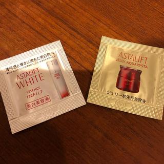 ASTALIFT - ラクマ最安値❣️アスタリフト ⭐️美容液サンプル2個セット