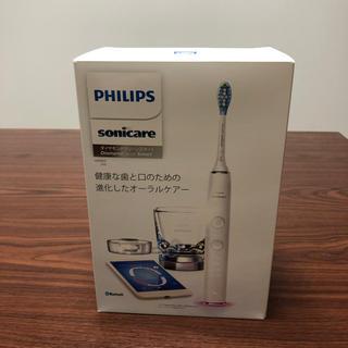 フィリップス(PHILIPS)のフィリップス ソニケア ダイヤモンドクリーンスマート 電動歯ブラシ(電動歯ブラシ)