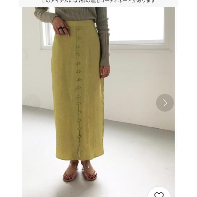 TODAYFUL(トゥデイフル)の新品未使用 todayful トゥディフル フロントボタンサテンスカート レディースのスカート(ロングスカート)の商品写真