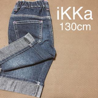 イッカ(ikka)の130cm iKKa (パンツ/スパッツ)