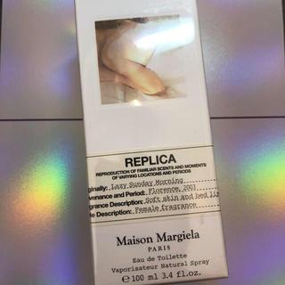 Maison Martin Margiela - メゾンマルジェラ レイジーサンデーモーニング 新品