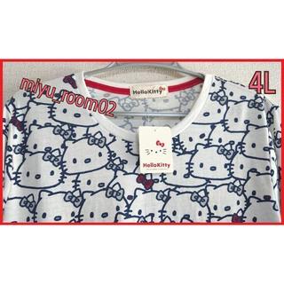 サンリオ(サンリオ)の【新品☆】キティ カットソー(七分袖)総柄☆4L(Tシャツ(長袖/七分))
