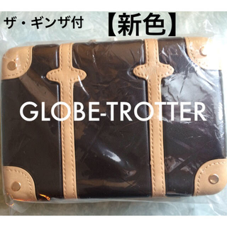 SHISEIDO (資生堂) - 資生堂ザ ギンザ付き/GLOBE-TROTTER
