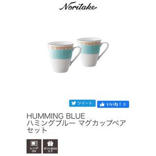 ノリタケ(Noritake)のマグカップ(グラス/カップ)