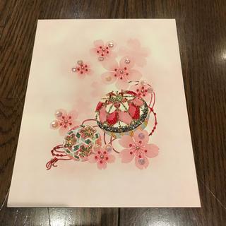 ピーズクラフト  手毬(インテリア雑貨)