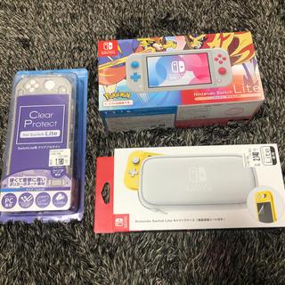 ニンテンドースイッチ(Nintendo Switch)のNintendo Switch Lite 本体、ケース3点セット(家庭用ゲーム機本体)