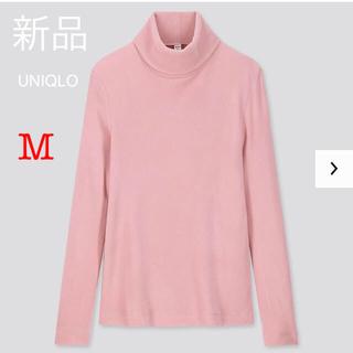 ユニクロ(UNIQLO)のヒートテックフリースタートルネックT 未使用 M ユニクロ(Tシャツ(長袖/七分))