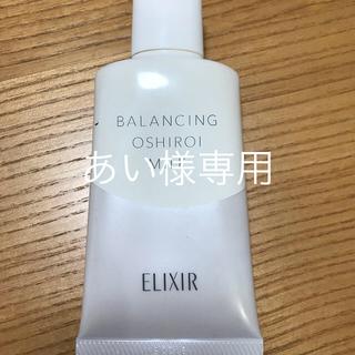 エリクシール(ELIXIR)のエリクシール ルフレ バランシングおしろいミルク(乳液/ミルク)
