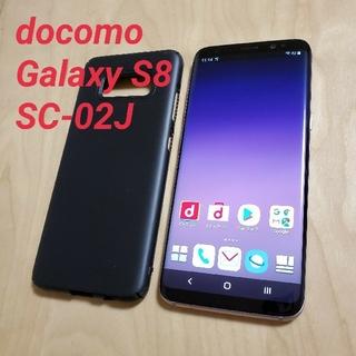 SAMSUNG - 【美品】Galaxy S8 SC-02J ドコモ グレイ判定○ SIMフリー
