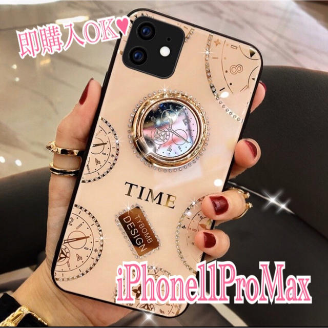 【SALE】人気急上昇♥iPhoneケース レトロな文字盤 リング 時計 ピンクの通販 by sara's shop|ラクマ
