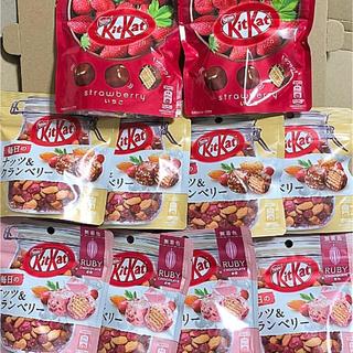 Nestle - キットカット3種類 10袋セット