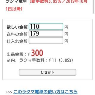 mikihouse - !!ゆか様専用!!