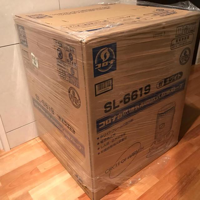 コロナ(コロナ)のコロナ石油ストーブ SL-6619 ホワイト 新品未開封 スマホ/家電/カメラの冷暖房/空調(ストーブ)の商品写真