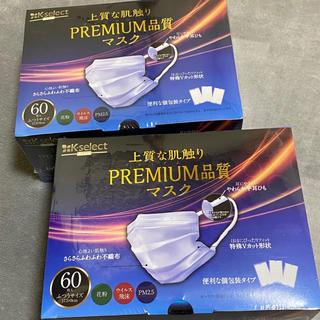 アイリスオーヤマ(アイリスオーヤマ)のアイリスオーヤマ プレミアム品質マスク ふつうサイズ 60枚入×2箱(日用品/生活雑貨)