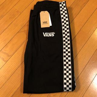 ヴァンズ(VANS)のVANS バンズ トラックパンツ サイドライン 黒 L 新品タグ付き(その他)