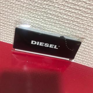 DIESEL - DLESEL非売品キーホルダー