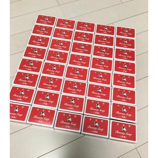 ギュウニュウセッケン(牛乳石鹸)のYuuma0327R様専用  牛乳石鹸☆40個☆赤箱(ボディソープ/石鹸)