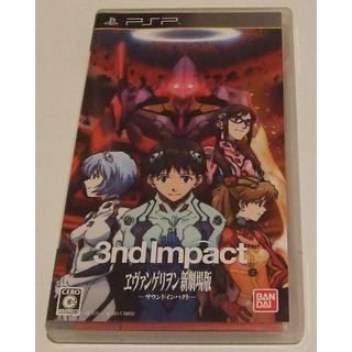 プレイステーションポータブル(PlayStation Portable)のPSP UMD エヴァンゲリヲン 新劇場版 サウンドインパクト(携帯用ゲームソフト)