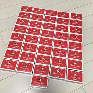 ギュウニュウセッケン(牛乳石鹸)のYuuma0327R様専用  牛乳石鹸☆赤箱☆41個☆しっとり(ボディソープ/石鹸)