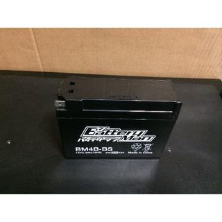 送料無料 新品 YT4B-BS 互換 MFバッテリー 純正互換 バッテリー(パーツ)