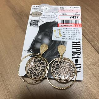 しまむら - 新品♡プチプラのあや★イヤリング
