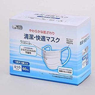 アイリスオーヤマ(アイリスオーヤマ)のマスク 60枚 個別包装 箱入り 不織布マスク(日用品/生活雑貨)