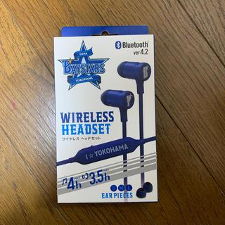 横浜DeNAベイスターズ - 横浜DeNAベイスターズ Bluetoothイヤホン 新品未使用
